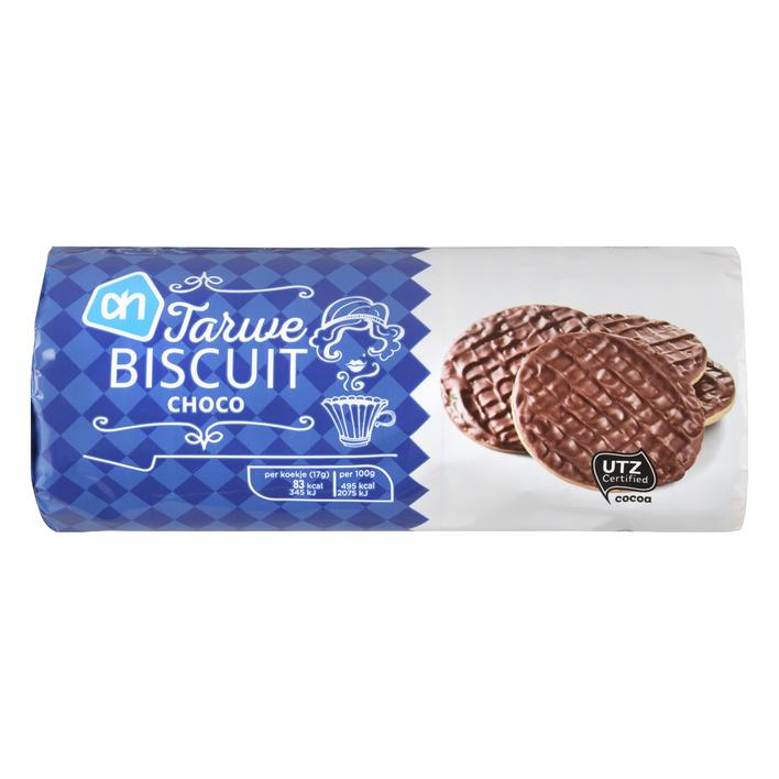 biscuitdeeg ah